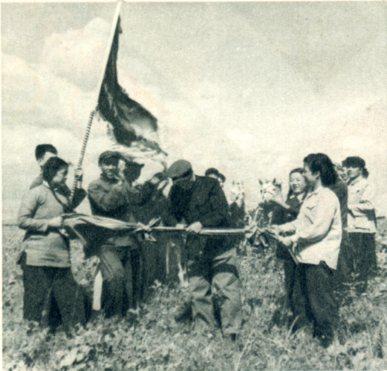北京市青年志愿垦荒队的队员们出发了