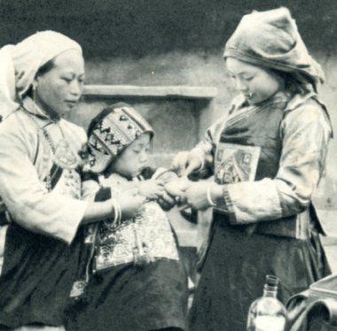 族社员的小姑娘种牛豆