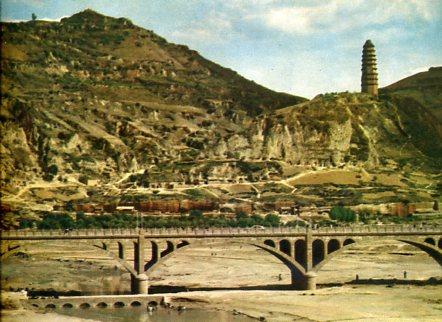 新建的延安电厂. 宝塔山和新建的延河大桥