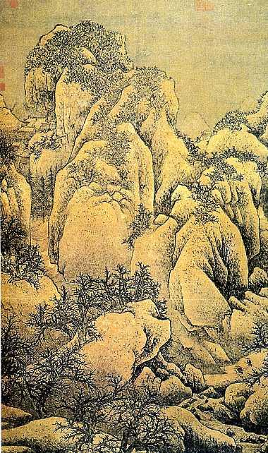 Fa Song Fankuan Xueshanxiaoshi