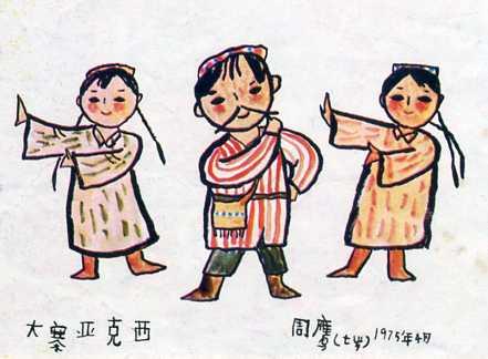 中国儿童画(2)