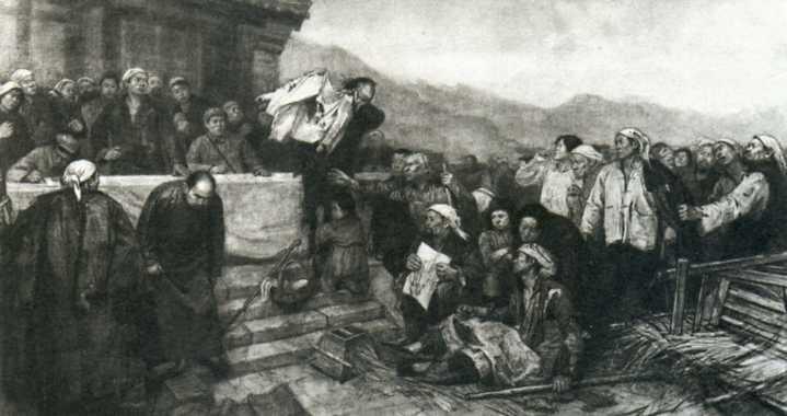 中国革命与建设 4