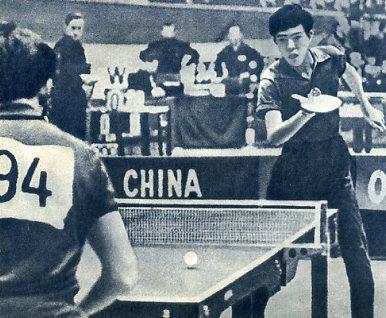 容国团获乒乓球男子单打世界冠军