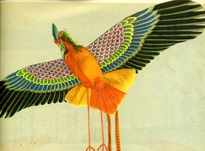 用纸做风筝的步骤图片