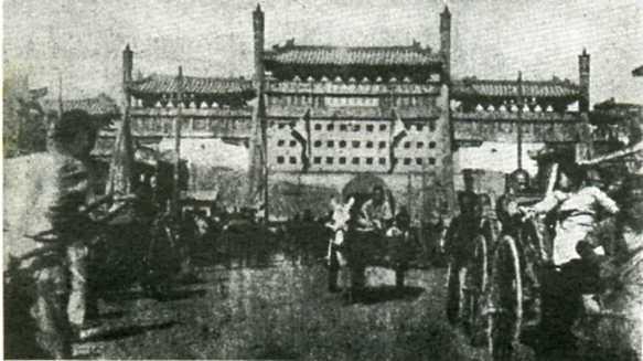 中华民国大事记(1912年)