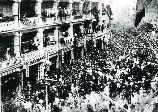 中华民国大事记(1922年) - 民国大事记- 家乡网