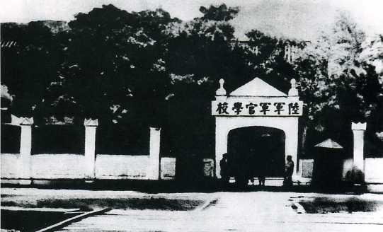 校在广州黄埔长洲岛